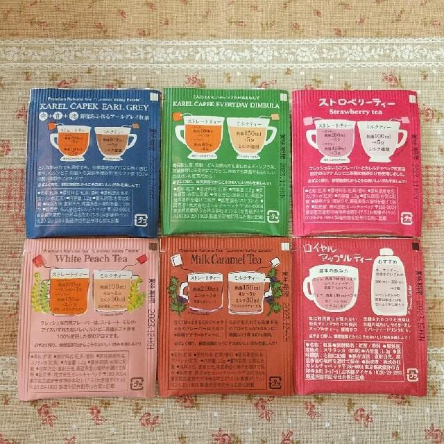 カレルチャペック紅茶店✤紅茶36ティーバック 食品/飲料/酒の飲料(茶)の商品写真