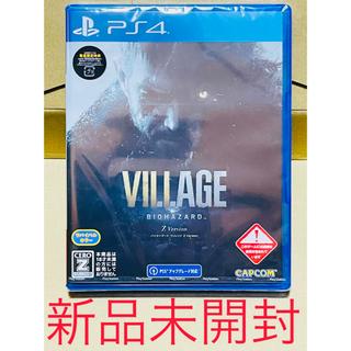 プレイステーション4(PlayStation4)のBIOHAZARD VILLAGE Z Version PS4版 新品 未開封(家庭用ゲームソフト)