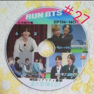 ボウダンショウネンダン(防弾少年団(BTS))のBTS☆走れ防弾 #27♡DVD(ミュージック)