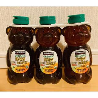 コストコ - 【新品】オーガニック ローハニー 3本セット 蜂蜜 ハニーベア コストコ
