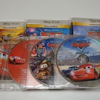 ディズニー(Disney)のカーズ 3作品セット DVDディスク 純正ケース付(アニメ)