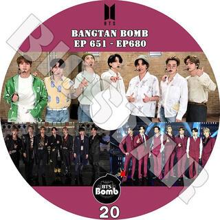 ボウダンショウネンダン(防弾少年団(BTS))のBTS BANGTAN BOMB EP1-680 20枚組 DVD (アイドル)