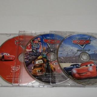 ディズニー(Disney)のカーズ 3作品セット DVDディスク(アニメ)
