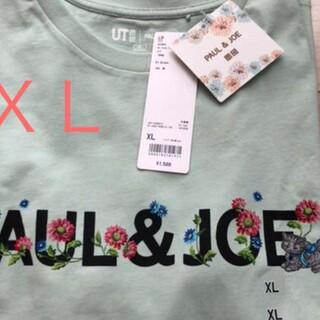 ユニクロ ポールアンドジョー tシャツ XLサイズ グリーン