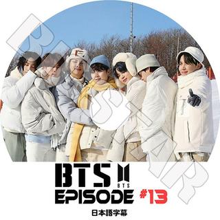 ボウダンショウネンダン(防弾少年団(BTS))のBTS EPISODE #1〜#12 12枚組 メイキング DVD 日本語字幕付(アイドル)