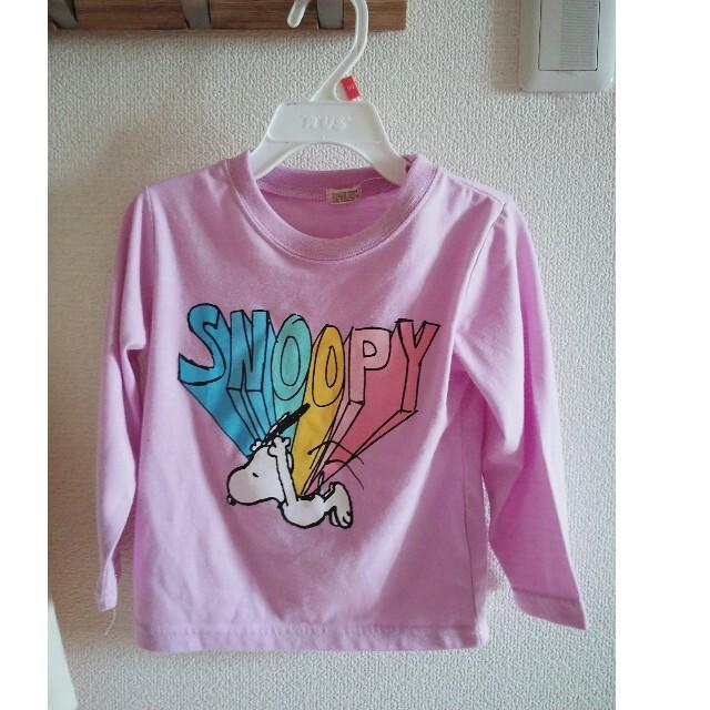 SNOOPY(スヌーピー)の【新品 未使用】2021年購入 スヌーピー むらさき Tシャツ90センチ キッズ/ベビー/マタニティのキッズ服男の子用(90cm~)(Tシャツ/カットソー)の商品写真