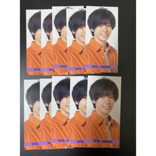 Myojo6月号 Smileメッセージカード キンプリ  神宮寺勇太 (アイドルグッズ)