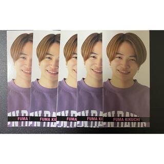 Myojo6月号 Smileメッセージカード セクゾSexyZone 菊池風磨 (アイドルグッズ)