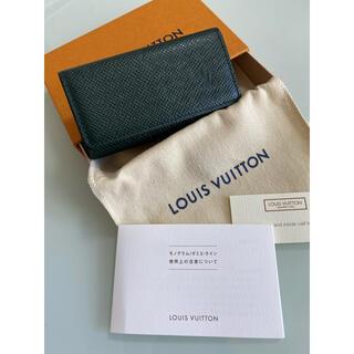 LOUIS VUITTON - LOUIS VUITTON ルイヴィトン タイガミュルティクレ キーケース4連