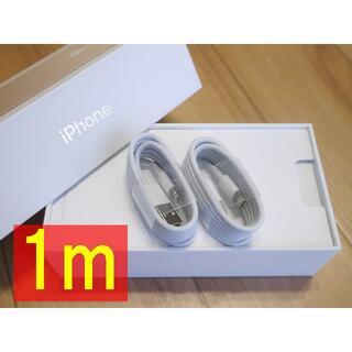 アイフォーン(iPhone)のiphone 充電ケーブル lightning 2本 j(バッテリー/充電器)