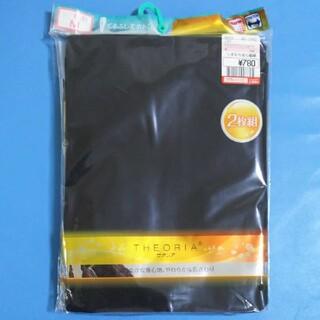 シマムラ(しまむら)のしまむら 「くるぶし丈ボトム」(レギンス) 2枚組 Mサイズ  黒(レギンス/スパッツ)