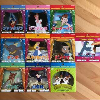 ディズニー(Disney)の新品未使用 ☆ ディズニー DVD 映画 10 セット(アニメ)
