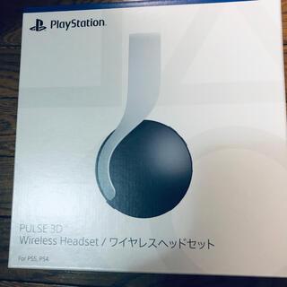 プレイステーション(PlayStation)の【新品】PLUSE 3D ワイヤレスヘッドセットCFI-ZWH1J(その他)