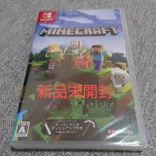 ニンテンドースイッチ(Nintendo Switch)のマインクラフト スイッチ Minecraft Switch(家庭用ゲームソフト)