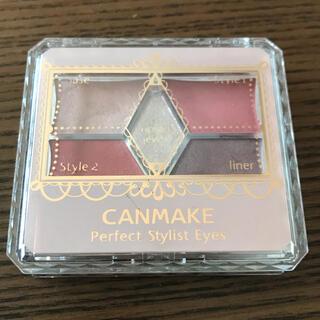 CANMAKE - キャンメイクパーフェクトスタイリストアイズ14