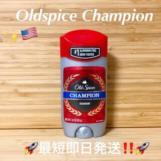 ピーアンドジー(P&G)のOldspice Champion オールドスパイス チャンピオン(制汗/デオドラント剤)