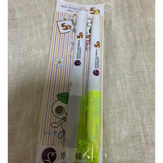 フリクションメイド(FRICTION made)のフリクションボールペン フリクション蛍光ペン(ペン/マーカー)