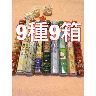 お香 HEM 9種9箱セット スティック #香る城NET(お香/香炉)