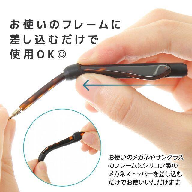 専用です メンズのファッション小物(サングラス/メガネ)の商品写真