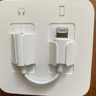 Apple - iphone 純正イヤホン変換アダプター 付属品