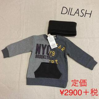 ディラッシュ(DILASH)の新品!!90⚘⚘⚘DILASH ディラッシュ●トレーナー・ネックウォーマー(Tシャツ/カットソー)