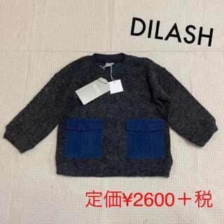 ディラッシュ(DILASH)の新品!!90⚘⚘⚘DILASH ディラッシュ●Wポケット トップス(Tシャツ/カットソー)