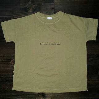 ローリーズファーム(LOWRYS FARM)の新品☆ローリーズファーム 英字 ロゴ 半袖Tシャツ☆100 110 ピスタチオ(Tシャツ/カットソー)
