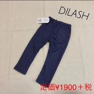 ディラッシュ(DILASH)の新品!!90⚘⚘⚘DILASH ディラッシュ●ボトムス ストライプ 裏起毛(パンツ/スパッツ)