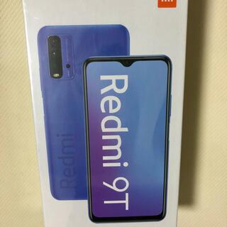 ANDROID - 未開封! Xiaomi Redmi 9T オーシャングリーン スマホ
