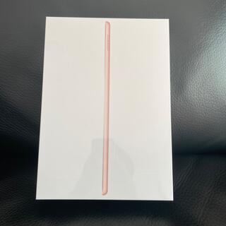 アップル(Apple)の新品未開封 iPad 第8世代 Wi-Fiモデル 32GB ゴールド(タブレット)