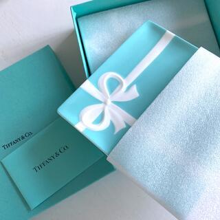 Tiffany & Co. - ティファニー お皿 プレート 2枚セット