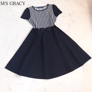 M'S GRACY - エムズグレイシー   サマーニットワンピース36