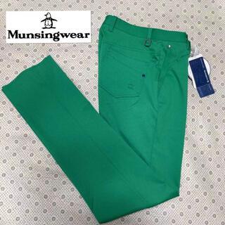 マンシングウェア(Munsingwear)の 新品定価18700円 マンシングウェア メンズ ストレッチロングパンツ (ウエア)