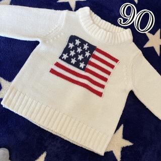 キッズニット 国旗 90