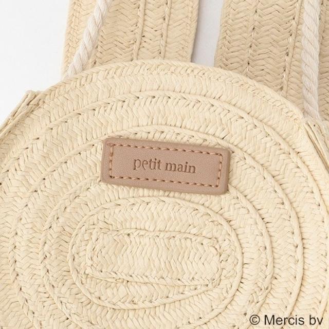 petit main(プティマイン)のプティマイン●ミッフィー雑材ミニポシェット キッズ/ベビー/マタニティのこども用バッグ(ポシェット)の商品写真