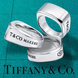 ティファニー(Tiffany & Co.)のTiffany ティファニー メイカーズ シグネットリング 18号(リング(指輪))