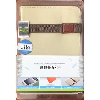 iPad mini Retina / mini用(iPadケース)