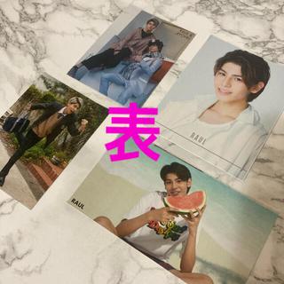 ジャニーズ(Johnny's)のSnowMan ラウール データカード まとめ売り(男性アイドル)