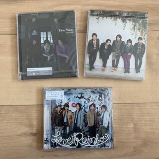 アラシ(嵐)の【こたこさん専用】嵐 CD 3枚セット(ポップス/ロック(邦楽))