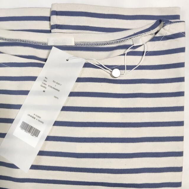 COMOLI(コモリ)の新品■21SS COMOLI ボーダー ボートネック 1 エクリュ マリン メンズのトップス(Tシャツ/カットソー(七分/長袖))の商品写真