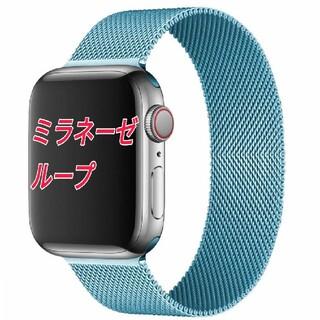 Apple Watch ミラネーゼバンド 38/40mm スカイブルー(腕時計)