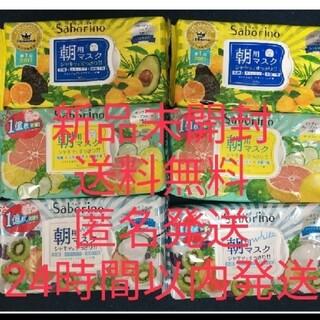 【24時間以内発送】6箱セット サボリーノ 朝用シートパック(パック/フェイスマスク)