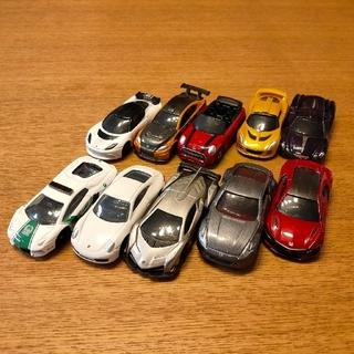 タカラトミー(Takara Tomy)のトミカ  スポーツカー&スーパーカー10台セット(ミニカー)