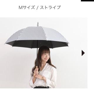 サンバリア100 Mサイズ ストライプ(竹手元)(傘)
