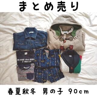 ニシマツヤ(西松屋)のまとめ売り 90cm 男の子 甚平 Tシャツ アウター(その他)