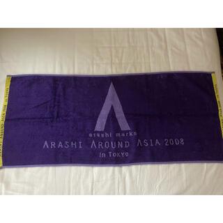 アラシ(嵐)の嵐 AROUND ASIA 2008 in TOKYO フェイスタオル(アイドルグッズ)