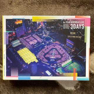 ノギザカフォーティーシックス(乃木坂46)の四元様専用6th YEAR BIRTHDAY LIVE(完全生産限定盤) DVD(ミュージック)