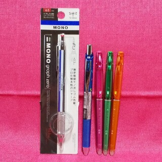 トンボエンピツ(トンボ鉛筆)の5点セット モノグラフゼロ0.5 エナージェル0.5 フリクションポイント3本(ペン/マーカー)