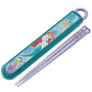 ディズニー(Disney)の[新品①]  ディズニープリンセス アリエル 箸+スライド式箸箱セット(弁当用品)