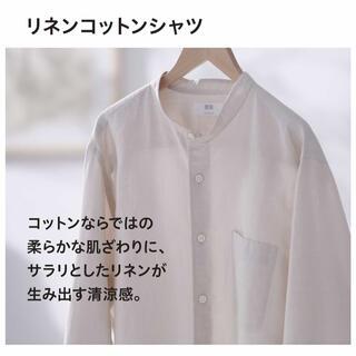 ユニクロ(UNIQLO)のユニクロ リネンコットンシャツ(シャツ/ブラウス(長袖/七分))